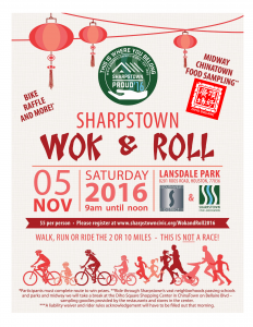Sharpstown Wok and Roll 2016